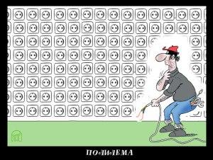 Karikatura Slobodana Srdića www.aforizmi.org