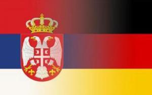 srpsko-nemacka-zastava