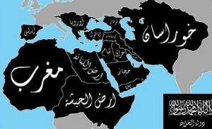 ISLAMSKA DRŽAVA
