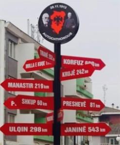 PUTOKAZ KOSOVSKA VITINA