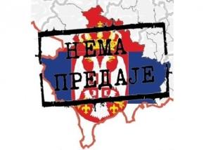 Kosovo-i-Metohija-nema-predaje (1)