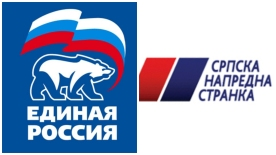FOTO Jedinstvena Rusija i dalje podržava SNS