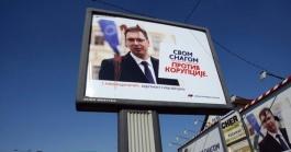 FOTO Srbiji potrebni politički mir i stabilnost