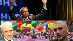 FOTO Pajtićeva gej i NATO politika