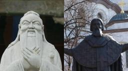 FOTO Poruke Konfucija i Svetog Save