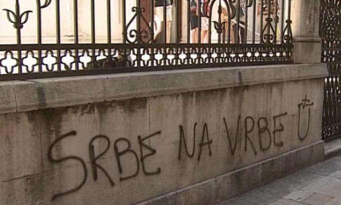 351631_vrbe1-fonet_f