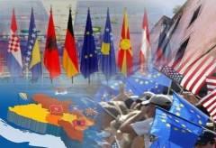 FOTO Gde se nalazi pupak evropske bezbednosti