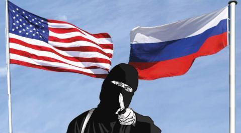 FOTO Dugotrajni hladni rat velikih sila